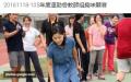 20161118-105年度運動會教師組趣味競賽