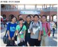 許文鴻老師